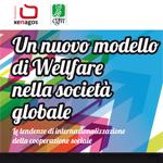 Un nuovo modello di Welfare nella società globale